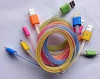Кабель USB-micro USB 1м светящийся плоский 6 цветов