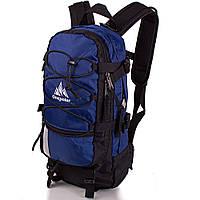 Вело рюкзак 12 л Onepolar 910 синий