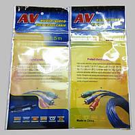 Пакет для упаковки  кабеля аудио-видео  225x105 mm