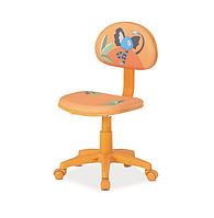 Офисное кресло Hop 3