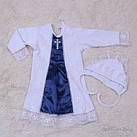 """Нарядная Крестильная рубашка """"Даниила"""" 62р."""