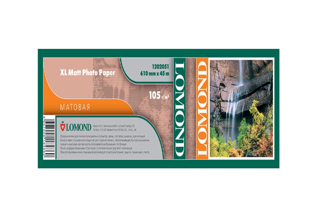 Бумага Lomond для струйных принтеров, матовая, 105 г/м2, 610 мм х 45 метров
