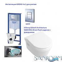GROHE Rapid SL 38772001+ Villeroy&Bosh Omnia Architecturа 5684HR01 Direct flush сидение с доводчиком