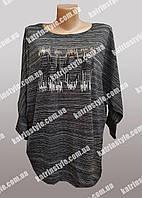 Стильная женская туника с округлым вырезом