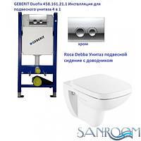GEBERIT Duofix 458.161.21.1 + Roca Debba 34H998000 Унитаз подвесной сидением с доводчиком