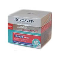 Восстанавливающий ночной крем для упругости кожи 45+, NOVOSVIT®, 50 мл
