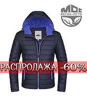 Мужская куртка весенняя водонепроницаемая