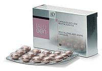 Капсулы Ialugen Advance – современное комплексное омоложение  (30 шт в упаковке)