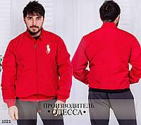 Куртка ветровка 1021 /р60