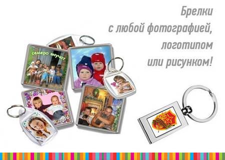 Дизайн макета для сувенирной продукции online, фото 2