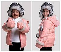 Детская куртка + варежки зима № 6688 е.в