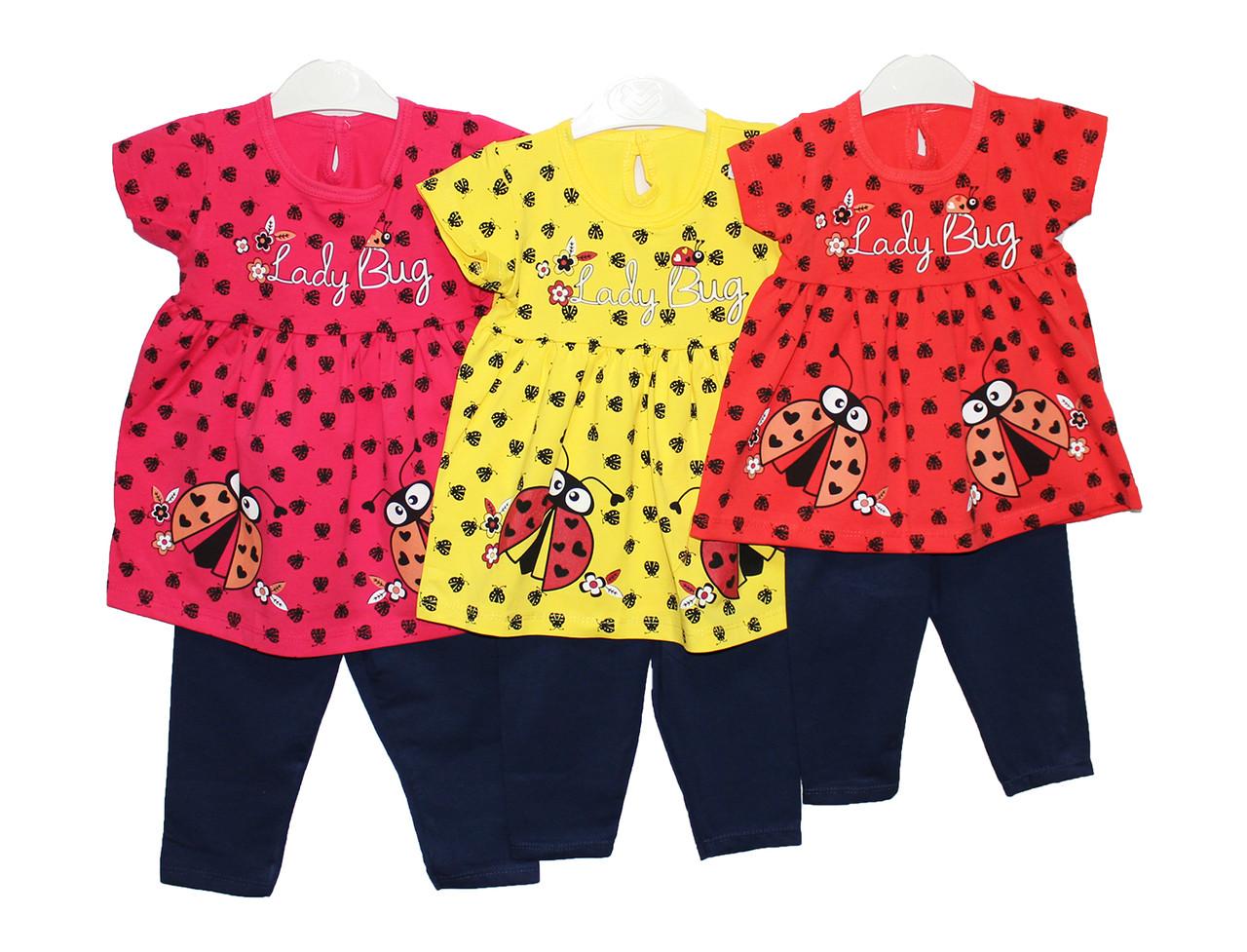Костюмы детские для девочки Enes 581