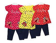 Костюмы детские для девочки Enes 581, фото 1