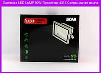Лампочка LED LAMP 50W Прожектор 4015.Светодиодная лампа.