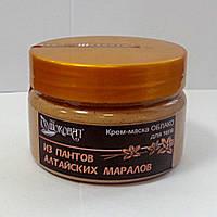 Крем-маска ОБЛАКО из ПАНТОВ АЛТАЙСКИХ МАРАЛОВ для тела 1кг.
