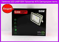 Лампочка LED LAMP 50W Прожектор 4015.Светодиодная лампа.!Акция