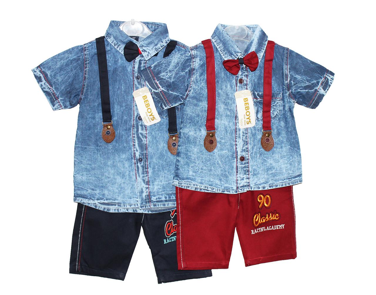Костюмы детские для мальчика на лето Be boys 302