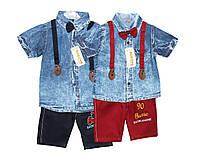 Дитячі костюми для хлопчика на літо Be boys 302, фото 1