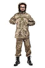 Куртка-парка влаго-ветрозащитная пиксель ВСУ