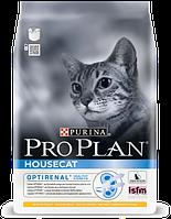 Pro Plan Housecat Chicken корм для кошек, не выходящих на улицу, с курицей, 1.5 кг