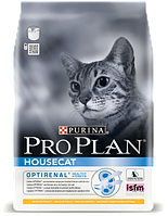 Pro Plan HouseCat Chicken корм для кошек, не выходящих на улицу, с курицей, 10 кг