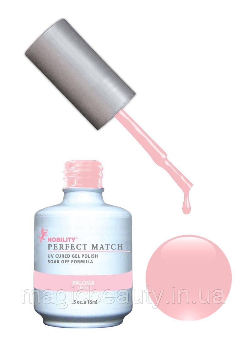 Гель-лак Lechat Perfect Match 15 PALOMA - розовый для френча, 15 мл