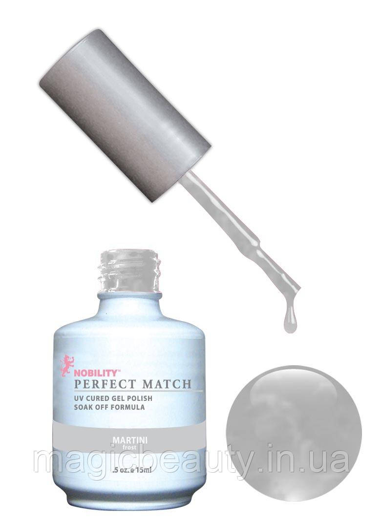 Гель-лак Lechat Perfect Match 21 MARTINI 15 мл