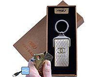 Зажигалка-брелок Chanel (USB, Спираль накаливания) №4824-3