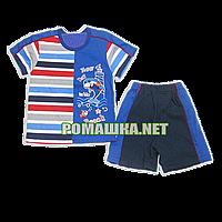Детский летний костюм р. 80-86 для мальчика тонкий ткань КУЛИР 100% хлопок 3633 Голубой 86