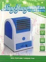 Мини кондиционер-вентилятор Ming Yang Minifan Air Conditioning