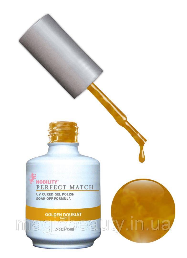 Гель-лак Lechat Perfect Match 22 GOLDEN DUBLET -золотой перламутровый, 15 мл