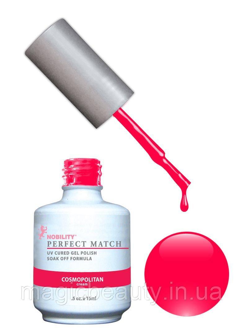 Гель-лак Lechat Perfect Match 24 COSMOPOLITAN - насыщенный розовый, матовый, 15 мл