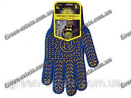 Перчатки рабочие плотные Солнце синие арт 1061