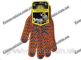 Перчатки рабочие плотные Солнце оранжевые арт 1062
