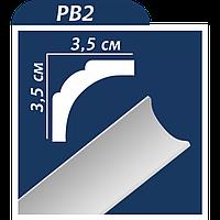 Плинтус потолочный Premium Decor PB 2
