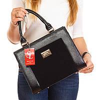 Сумка деловая замшевый портфель небольшого размера