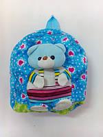 Детский рюкзак Мишка голубой