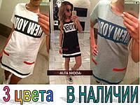 """Платье-туника """"NEW YORK"""" спорт"""