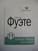 Семена томата Фуэте F1 1г