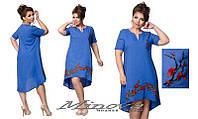 Платье женское нарядное с удлиненной спинкой лён украшено вышивкой размеры 48, 50, 52, 54, 56