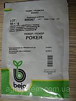 Редис Покер POKER 50г, фото 1