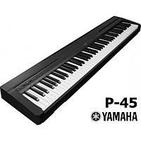 Цифрове фортепіано Yamaha P45B