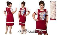 Летнее женское платье лён украшено кружевом размеры 52,54,56,58