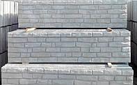 """Еврозабор бетонный. Плита """"Рваный кирпич"""""""