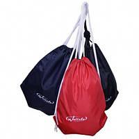 Рюкзак школьный туристический спортивный синий котомка 43х35см