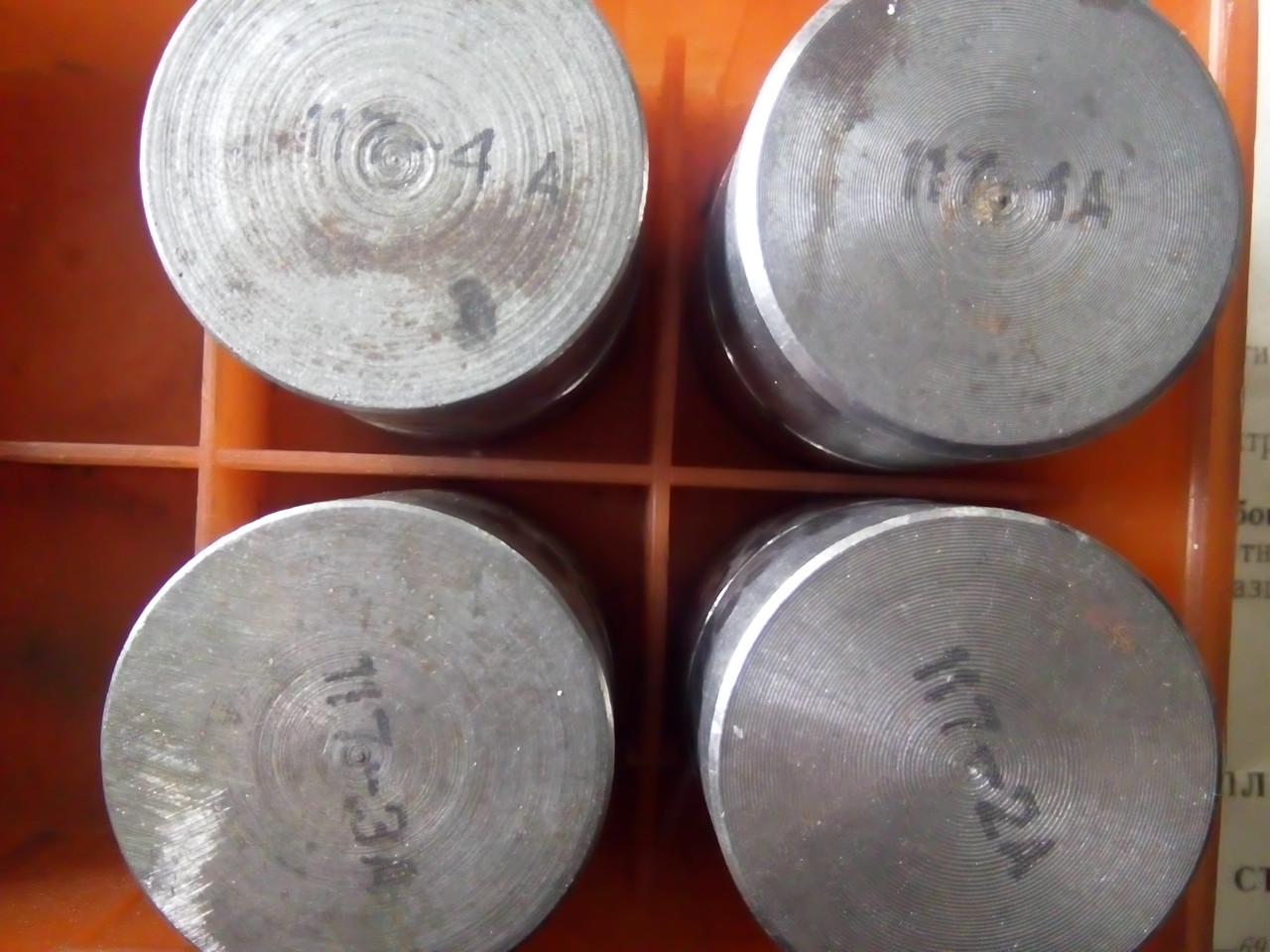 Стандартные образцы для спектрального анализа  легированных сталей  Комплект №117 а