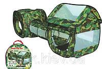 Палатка игровая 3в1 А999-146