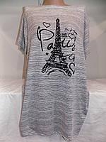 Женская футболка Турция башня большой размер СП