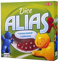 Настольная игра Alias Dice Алиас с кубиками. ТАКТИК