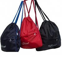Рюкзак спортивный, школьный, сумка через плечо для сменки 40х35х10см